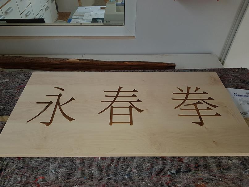 Gravierte Chinesische Schriftzeichen